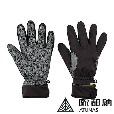 【ATUNAS 歐都納】女款防風刷毛保暖手套(A-A1830W黑/止滑/彈性/登山配件)