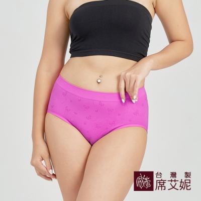席艾妮SHIANEY 台灣製造 超彈力中腰內褲 俏皮蝴蝶緹花款-粉紫