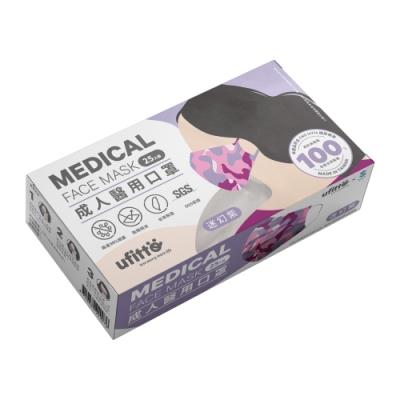 善存 醫用口罩(未滅菌)(雙鋼印)-成人平面 迷彩-迷幻紫(25入/盒)