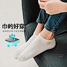 GIAT 金繡高棉毛巾底船型運動襪(皎潔白)