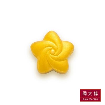 周大福 星旋造型黃金吊墜