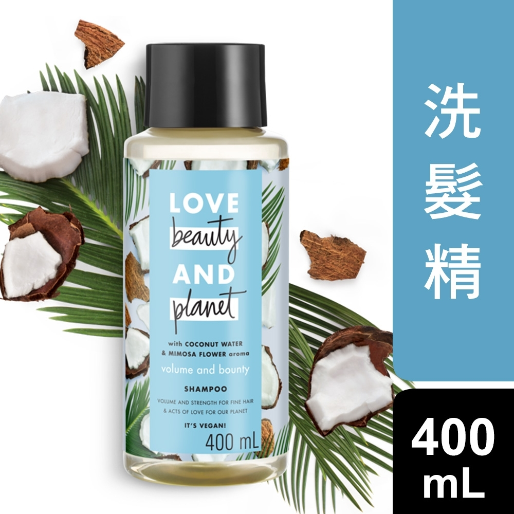 Love Beauty and Planet 熱帶椰子水輕盈蓬鬆洗髮精 400ML product image 1