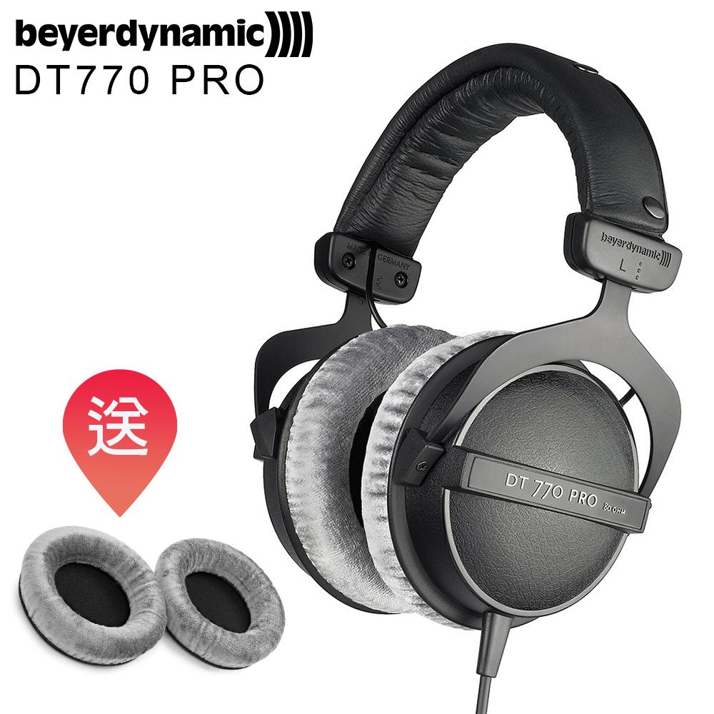 Beyerdynamic DT770 Pro 80歐姆版 監聽耳機