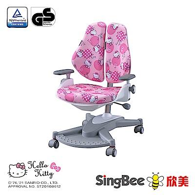 【SingBee欣美】Hello Kitty 146雙背兒童成長椅-坐定輪/台灣製