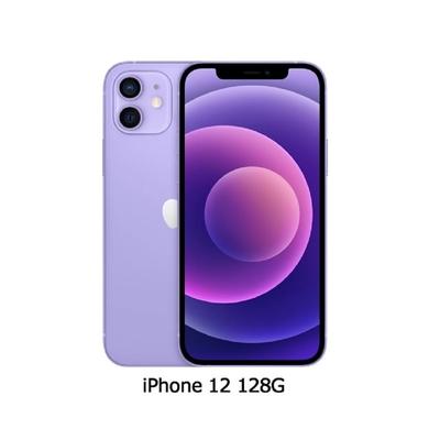 拆封展示機 iPhone 12 128G 6.1吋 紫色 MJNP3TA