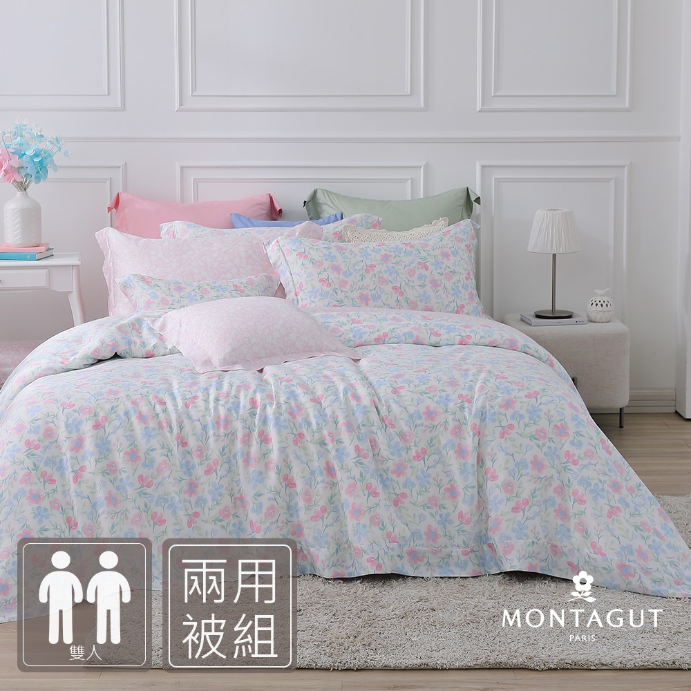 MONTAGUT-沁柔春日-300織紗萊賽爾纖維天絲-兩用被床包組(雙人)