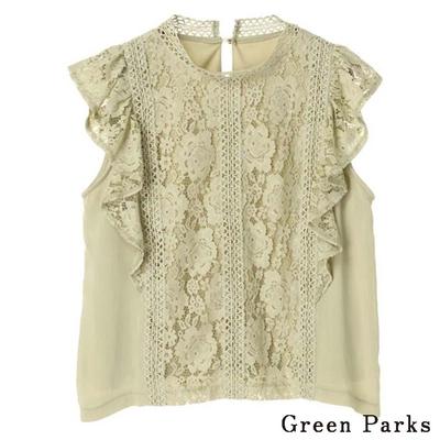 Green Parks  優雅蕾絲花邊剪裁上衣