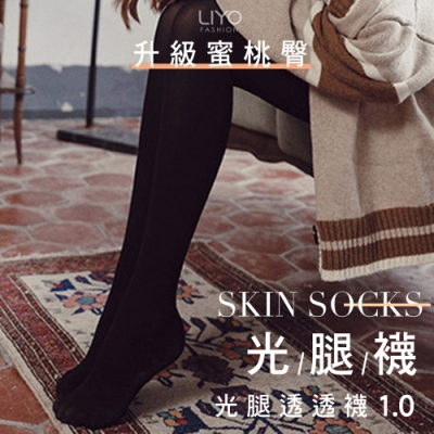 褲襪-LIYO理優-蜜桃臀光腿透膚襪-930505
