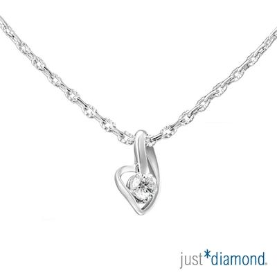 【Just Diamond】Love Sign系列 0.15克拉 18K金鑽石墜子