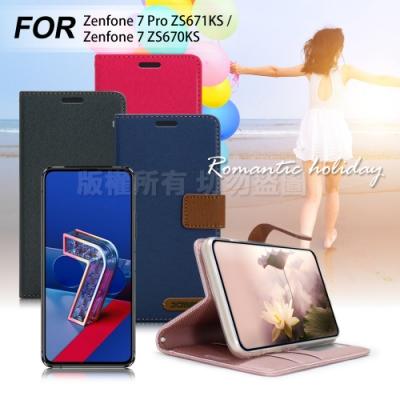 Xmart for ASUS Zenfone 7 Pro ZS671KS / Zenfone 7 ZS670KS 度假浪漫風皮套