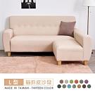 時尚屋  喬迪L型獨立筒貓抓皮沙發(共13色)