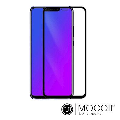 Mocoll - 2.5D 滿版 , 9H 鋼化玻璃膜 - 華為 Nova 3/3i 專用