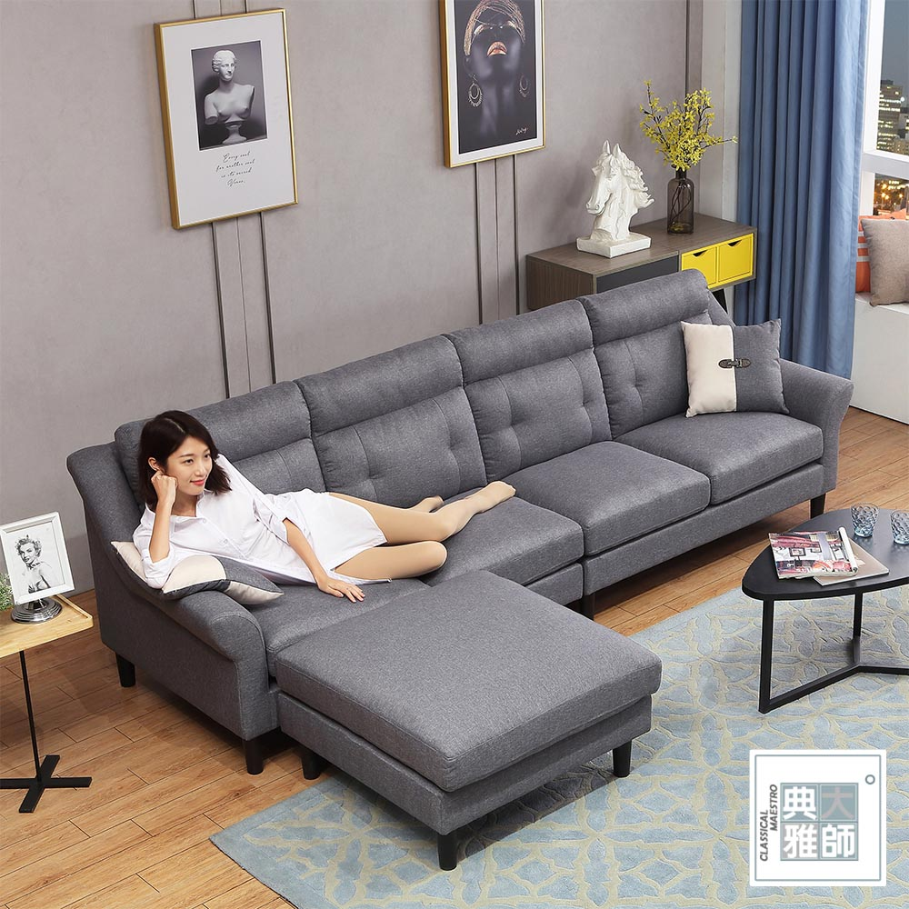 多瓦娜-雅特高背L型沙發(四+凳)