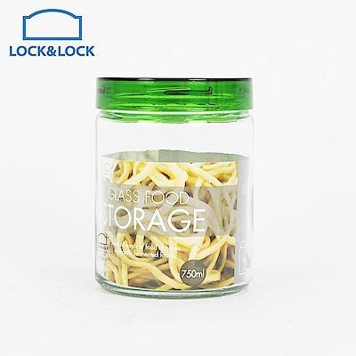 樂扣樂扣 繽紛玻璃儲物罐750ML-綠蓋(快)