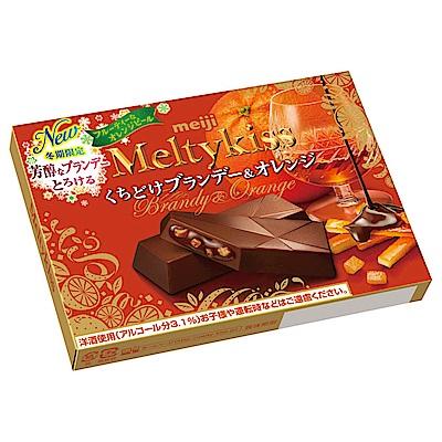 明治Meltykiss巧克力-白蘭地柑橘 (60g)