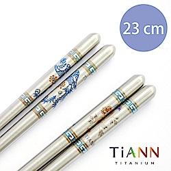 TiANN 筷意人生 純鈦筷子鳳凰+牡丹 套組