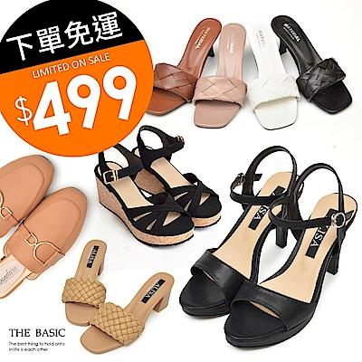 [時時樂限定] 山打努SANDARU 夏日顯瘦涼鞋特輯499元