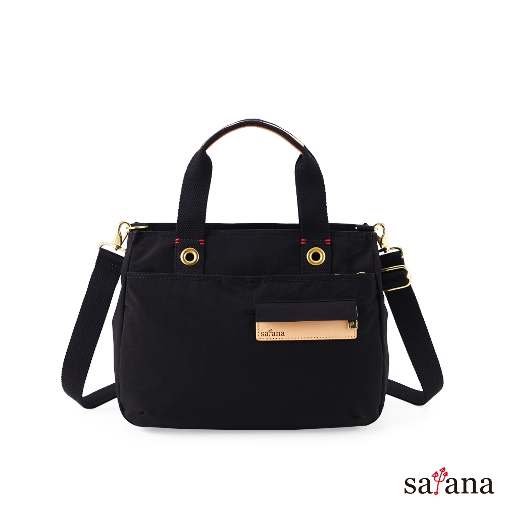 satana - Soldier 美好生活貼心手提包 - 黑色