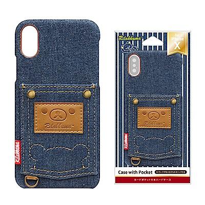 iPhone X 拉拉熊/角落生物 皮革/插卡/口袋 硬殼 5.8吋-拉拉熊(牛...