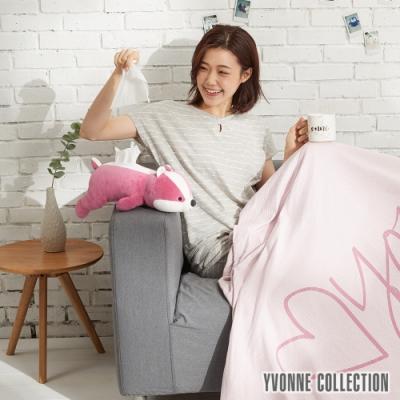 Yvonne Collection 趴趴松鼠立體衛生紙套-醋栗粉