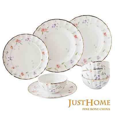 Just Home花舞香頌新骨瓷碗盤餐具8件組