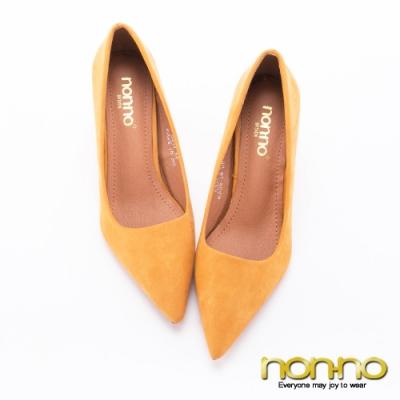 Nonno  諾諾素面麡皮絨 時尚百搭尖頭高跟鞋