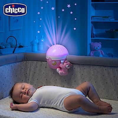 chicco-Next 2 Me專用星星投射晚安熊 @ Y!購物
