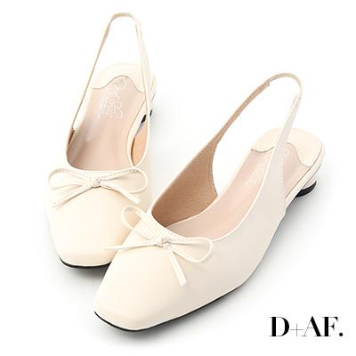 D+AF 輕漾美型.小方頭後空芭蕾娃娃鞋*米