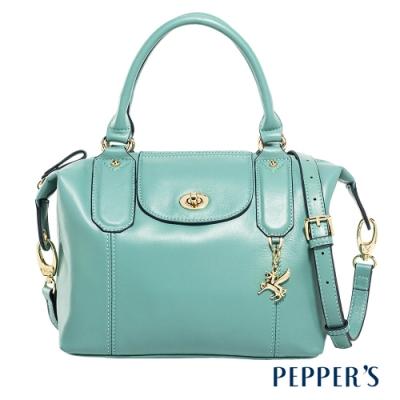 PEPPER S Olivia 羊皮水餃包 - 薄荷綠