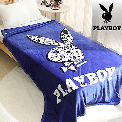 UP101 PLAYBOY法蘭絨毯-個性藍(EO-013)