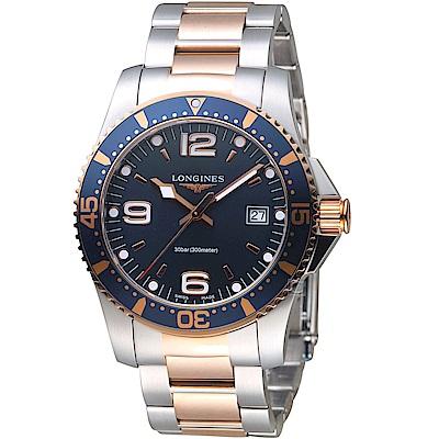 LONGINES浪琴深海征服者300米潛水石英錶(L37403987)-玫瑰金x銀