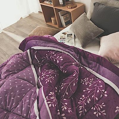 絲薇諾 小紫葉 MIT 雙面法蘭絨被/單人-145×195cm