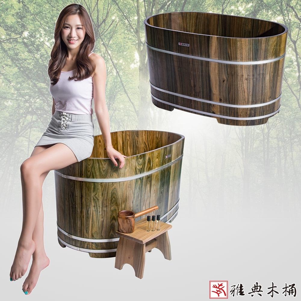 【雅典木桶】歷久彌新 完美工藝 阿根廷 極品綠壇木 長80CM 綠壇木 泡澡桶