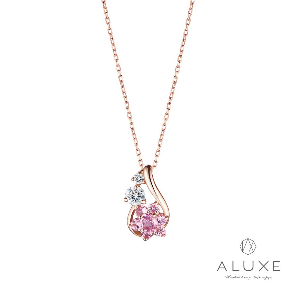 ALUXE亞立詩 Shine系列 10K粉紅碧璽鑽石項鍊