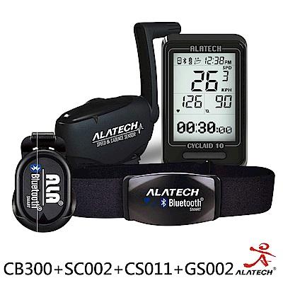ALATECH 全配訓練優惠套組 (CB300+SC002+CS011+GS002)