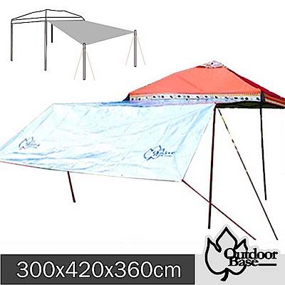 Outdoorbase 三米直角帳專用抗UV冰涼墊(300x420x360cm)