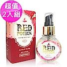 韓國 BODY HOLIC 愛情靈藥 香氛保濕噴霧50ml #RED (2入)