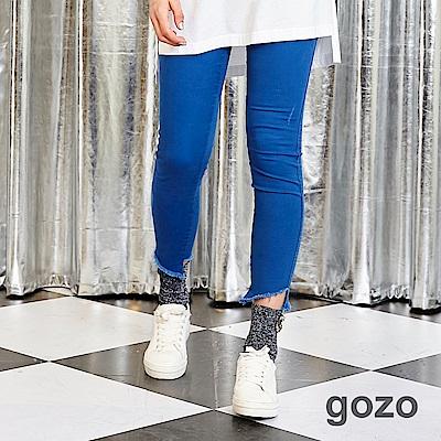gozo 不規則鬚邊修身窄管褲(藍色)