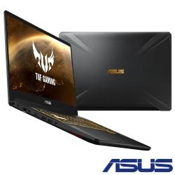 ASUS FX705DT 17吋電競筆電(R7-3750H/1650/256G+1T
