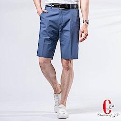 Christian 簡約時尚水洗運動短褲_灰藍(CS732-1)