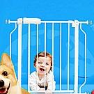 媽媽咪呀 雙向自動上鎖安全門欄/柵欄/圍欄-適用寬度74-87cm(寵物圍欄/寵物柵欄)