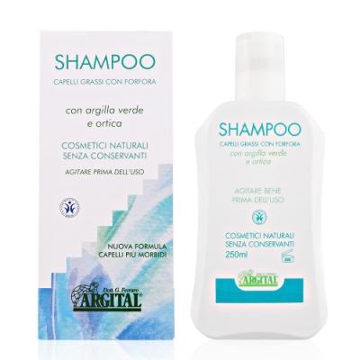 *L ERBOLARIO 蕾莉歐 天然綠泥迷迭香精油洗髮精250ml
