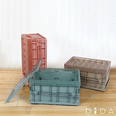 DIDA 一秒折疊收納整理箱(大款*2)