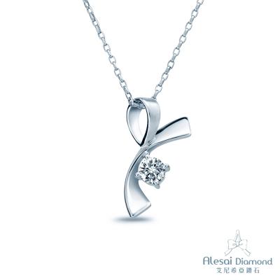 Alesai 艾尼希亞鑽石 30分 F-G成色 蝴蝶結鑽石項鍊