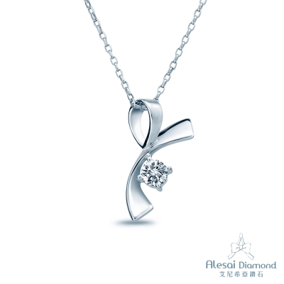 Alesai 艾尼希亞鑽石 F-G成色 30分 蝴蝶結鑽石項鍊