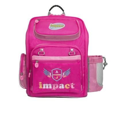 【IMPACT】怡寶標準型護脊書包-夢想系列-粉紅 IM00337PK