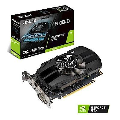 華碩 ASUS PH GeForce GTX™ 1650 O4G 顯示卡