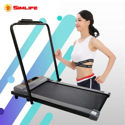 Simlife—Run堅毅跑者智能平板電動跑步機(健步機/跑步機)