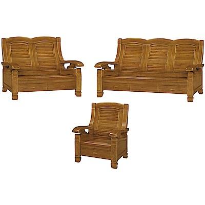 綠活居 肯尼典雅風實木沙發椅組合(1+2+3人座+六抽屜設置)