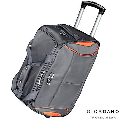 GIORDANO~ 佐丹奴 加大款二代多功能側拉拖輪旅行袋(灰)